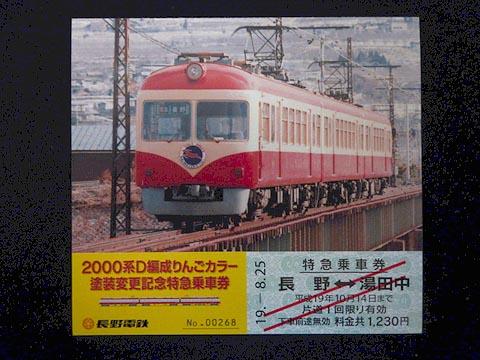 Dscn4765