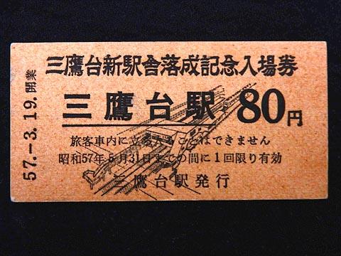 Dscn4699