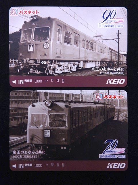 Dscn3071