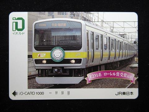 特集:ブルーリボン賞・ローレル...