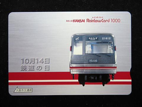 Img_1179