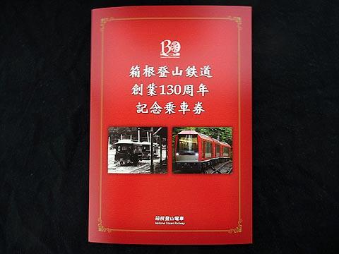 Img_1900