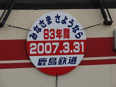 Img_2826