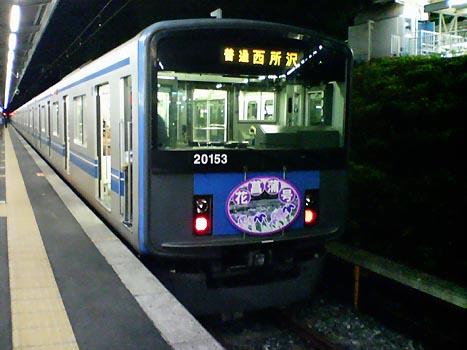 Sn340079