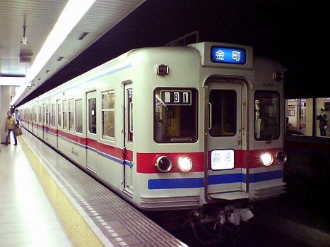 Sn340160_20061208