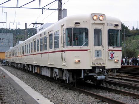 5125-4.jpg
