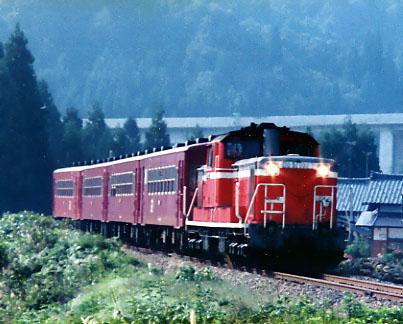 DD51redtrain.jpg
