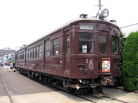 IMG_0714 36とED16 10 戦前に製造され山手線などで通勤・通学輸送に活躍した クモ