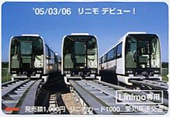 LinimoCard