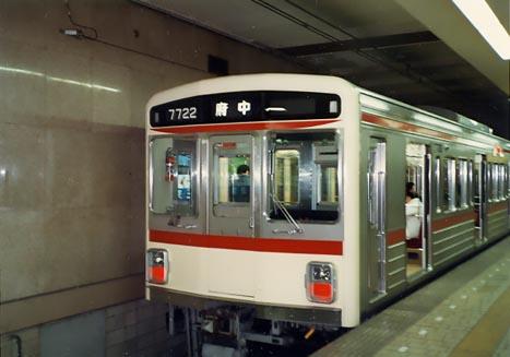 keio7722-1988