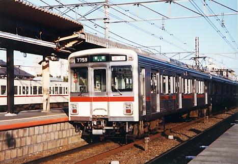 keio7759-1992