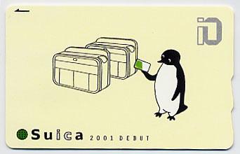 suica2001.jpg
