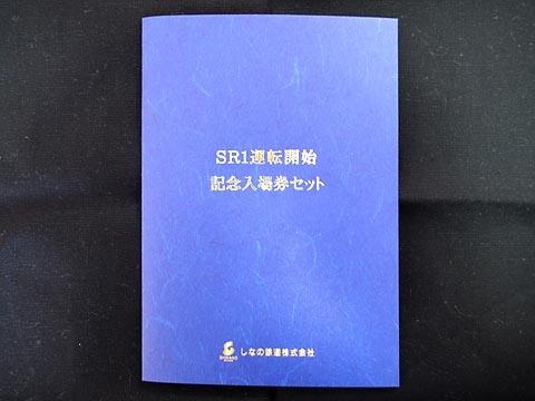 Img_2686